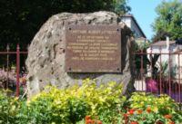 La stèle fleurie du Capitaine LITTOLFF